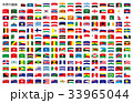 世界の国旗アーチ 33965044