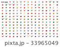 国旗 国 世界のイラスト 33965049