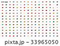 世界の国旗ポール波枠 33965050
