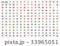 世界の国旗ポール波枠名称 33965051