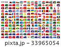 世界の国旗揺らぎ名称 33965054