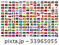 世界の国旗揺らぎ枠 33965055