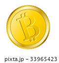 ビットコイン 仮想通貨 暗号通貨のイラスト 33965423