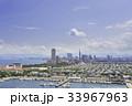福岡の美しい街並み 33967963