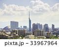 福岡 街並み 福岡タワーの写真 33967964