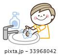子供 手洗い 33968042