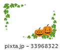 ハロウィン ツル 葉のイラスト 33968322
