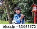 七五三 5歳 男の子の写真 33968672