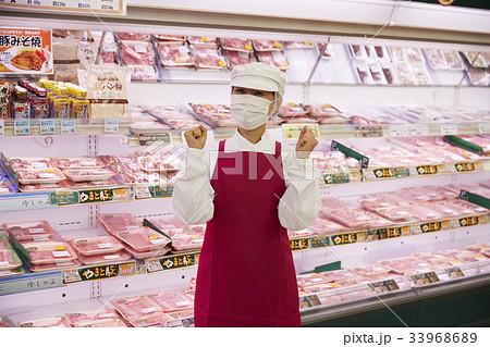スーパー 精肉コーナー 33968689
