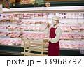 スーパー 精肉コーナー 33968792