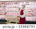 スーパー 精肉コーナー 33968793