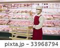 スーパー 精肉コーナー 33968794