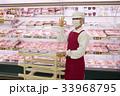 スーパー 精肉コーナー 33968795