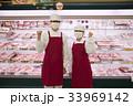 スーパー 精肉コーナー 33969142