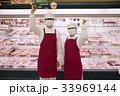 スーパー 精肉コーナー 33969144