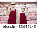 スーパー 精肉コーナー 33969145