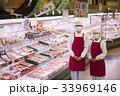 スーパー 精肉コーナー 33969146