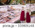 スーパー 精肉コーナー 33969148