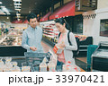 夫婦 スーパーマーケット 買い物の写真 33970421