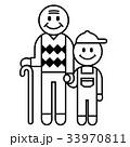 おじいちゃんと孫 33970811