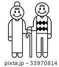 支え合い 夫婦 33970814