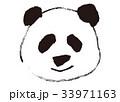 パンダ 水彩画 33971163