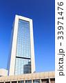 超高層ビル 高層ビル ビルの写真 33971476