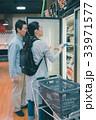 スーパーマーケット 夫婦 買い物の写真 33971577