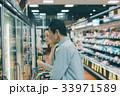 スーパーマーケット 夫婦 買い物の写真 33971589