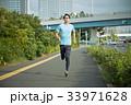 ジョギング 33971628