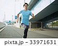 ジョギング 33971631