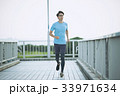 ジョギング 33971634