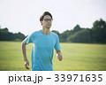 ジョギング 33971635