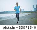 男性 ジョギング ランニングの写真 33971640