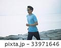 ジョギング 33971646