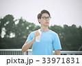ジョギング(水分補給) 33971831