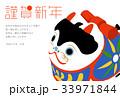 年賀状 犬 戌のイラスト 33971844