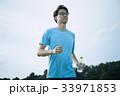 ジョギング(水分補給) 33971853