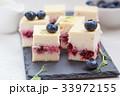 チーズケーキ ミニ 小型の写真 33972155