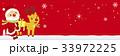 クリスマス サンタクロース 雪のイラスト 33972225