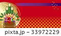 門松 獅子舞 新春のイラスト 33972229