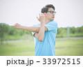 ジョギング(準備運動) 33972515