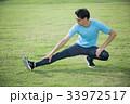 ジョギング(準備運動) 33972517