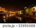 小樽運河の夜 33993488