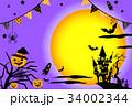 ハロウィン 34002344
