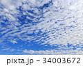 秋空 空 青空の写真 34003672
