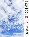 秋空 空 青空の写真 34003673