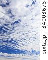 秋空 空 青空の写真 34003675