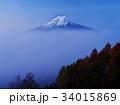浅間公園晩秋の富士 34015869