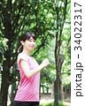 ジョギング ランニング 女性の写真 34022317